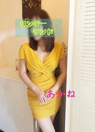 WeChat Image_20210108155653.jpg