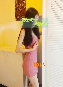 WeChat Image_20210125174545.jpg