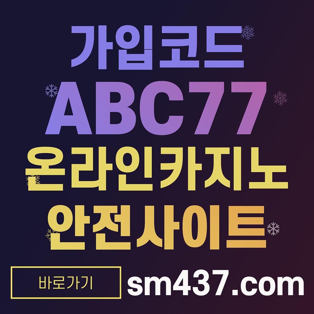 실시간바카라사이트 실시간카지노사이트 실시간온라인사이트 실시간안전놀이터