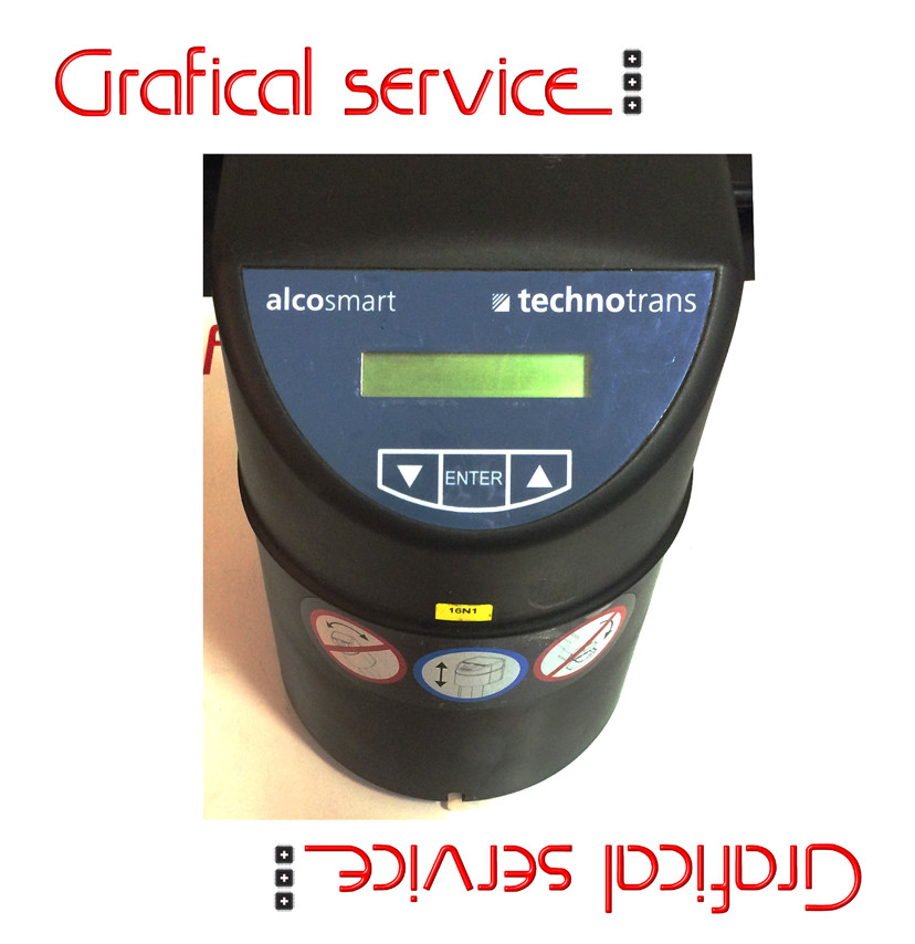 TECHNOTRANS Alcosmart