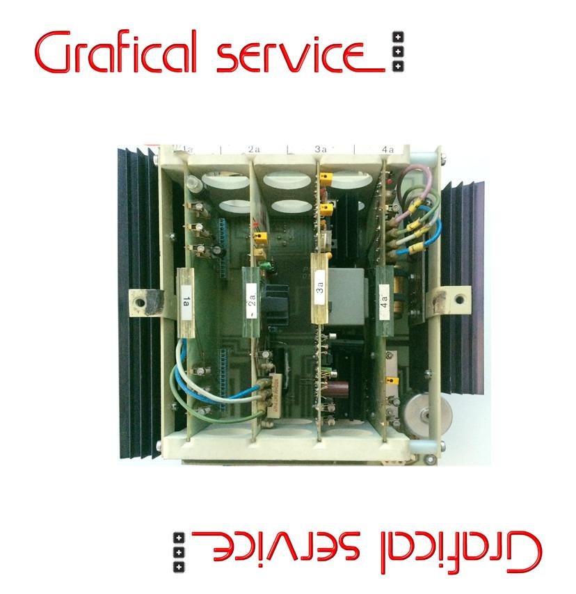 Polar EMC PS
