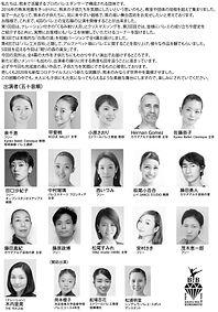 第5回宝石箱チラシ_A4_縦_裏面最終-01.jpg