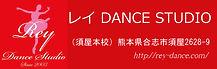 reydance.jpg
