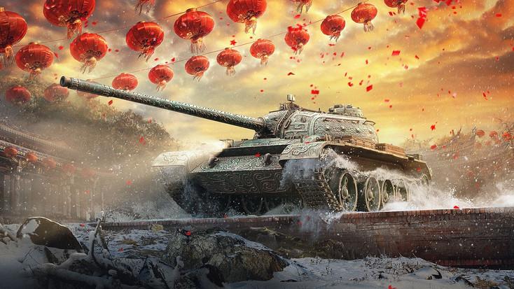 World of Tanks Blitz oyuncuları yepyeni bir etkinlik için hazırlar! Bedava Type 59 sizi bekliyor!