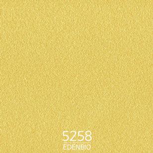 에덴바이오 산소벽지 5258