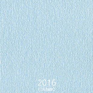 에덴바이오 소나무황토벽지 2016