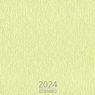 에덴바이오 소나무황토벽지 2024
