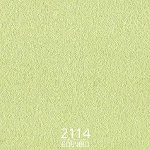 에덴바이오 쑥벽지 2114