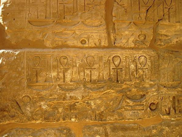 dettaglio-geroglifi-karnak-temple-Luxor-
