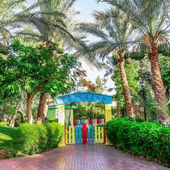 Kids Club - Sultan Gardens Resort, Sharm