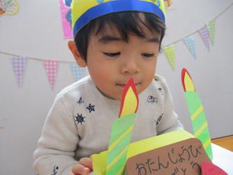 12月生まれのお誕生会