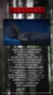 手機業面-04.jpg