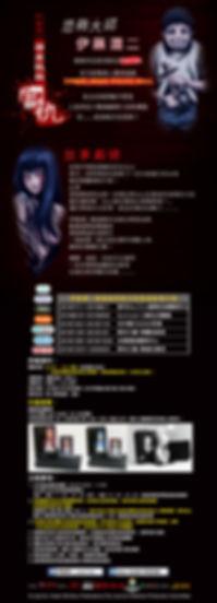 官網排版-02.jpg
