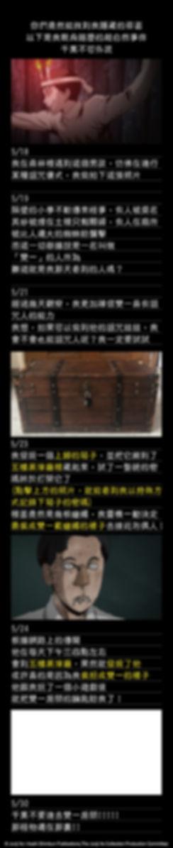 手機業面-01.jpg