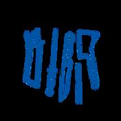 logo bestek.png
