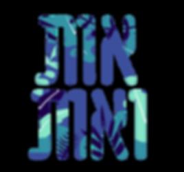 לוגו אותואות אותיות otveot logo