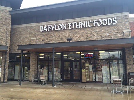 Babylon Ethnic Foods
