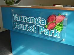Tauranga Tourist Park Reception Sign