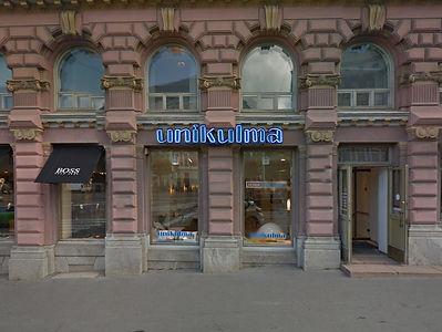 Helsinki  Erottaja