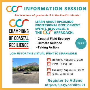 CCR Info Session.png
