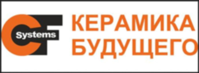 Керамогранит керамика будущего (Балабанево) - лучшие цены, обширная складская программа