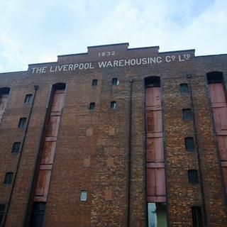 Victoria Warehouse, Manchester