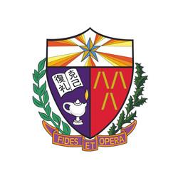 La Salle Primary School