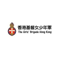 The Girl's Brigade HK