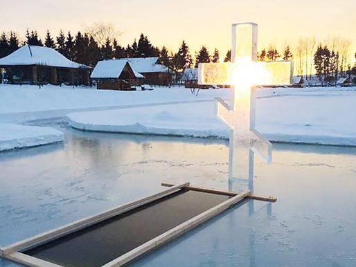 Меры безопасности при купании в праздник Крещения Господня