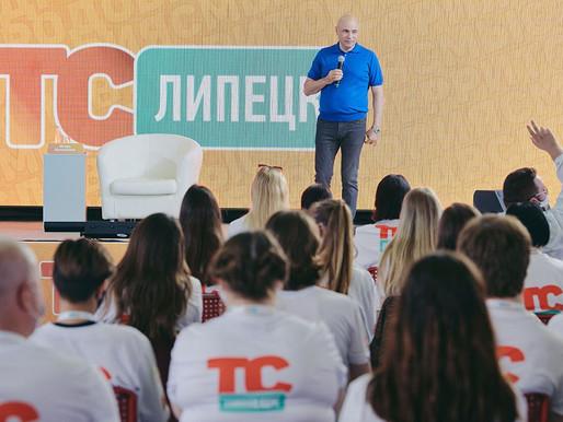 Игорь Артамонов встретился с участниками форума «Территория смыслов»