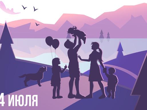 «Фамильный пикник» состоится на Кудыкиной горе в Липецкой области