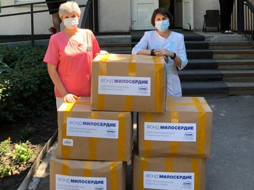 Фонд «Милосердие» передал медикам лекарства и респираторы