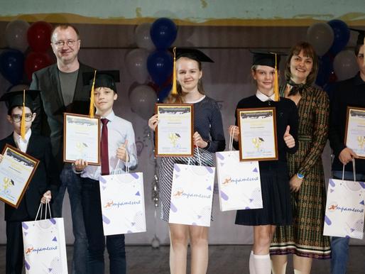 Победители региональных открытых олимпиад для школьников получили награды