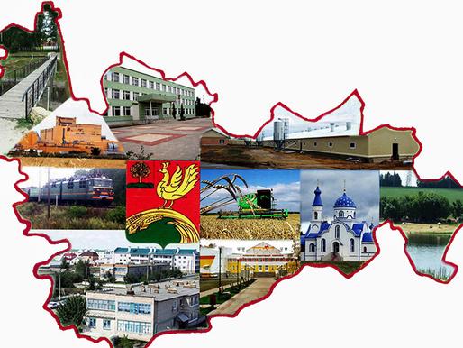 Международное агентство Fitch Ratings подтвердило инвестиционную привлекательность Липецкой области