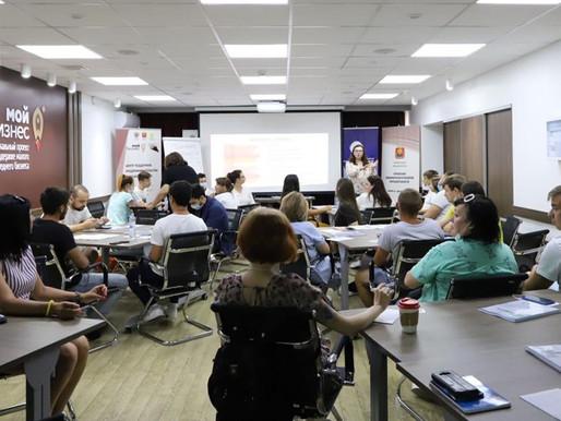 Липчане изучают «Азбуку предпринимателя»