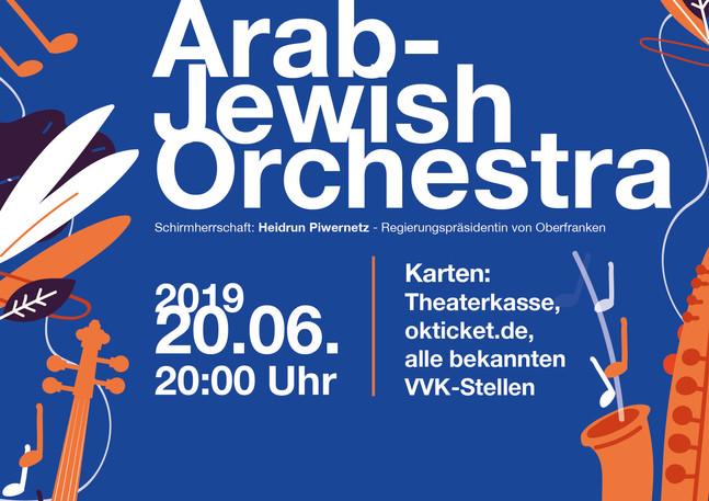 Plakat-Arab Jewish Orchestra ביירוית צאנ
