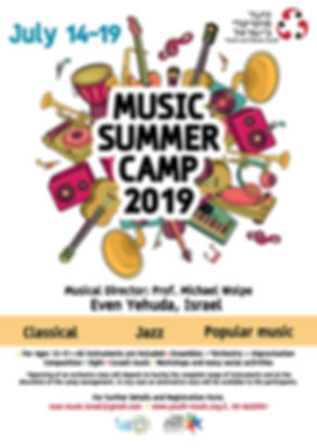 summer_camp_2019_A3_english.jpg