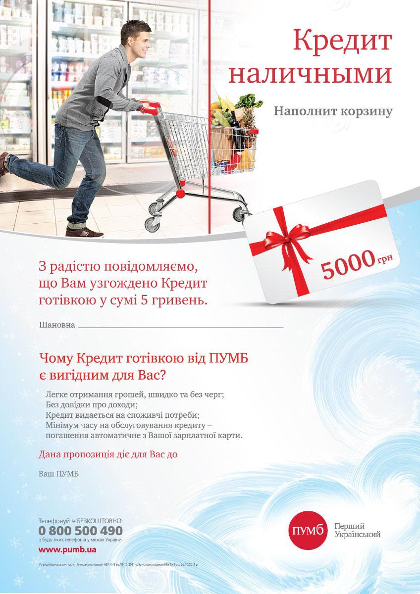 20131021_144502000_iOS
