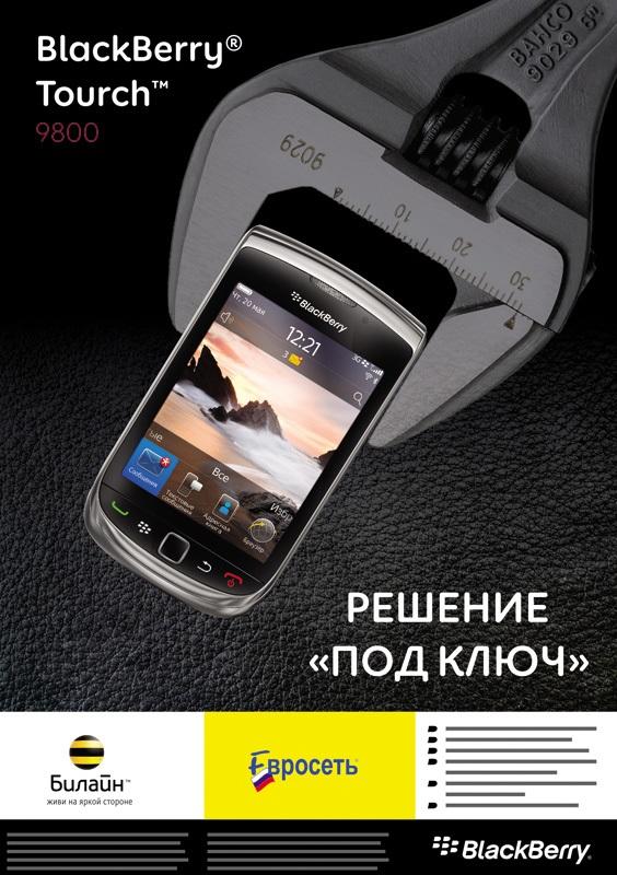 photo_gallery_20140130_131026_13910802265