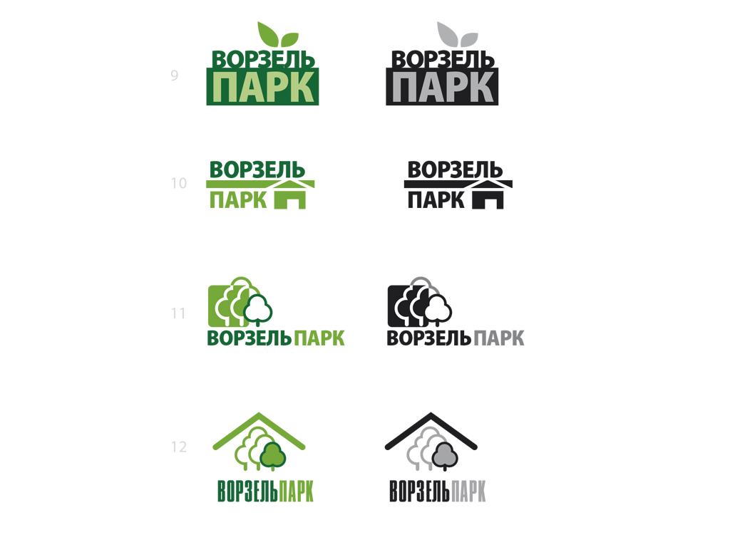 in-store-ca-logos (8)