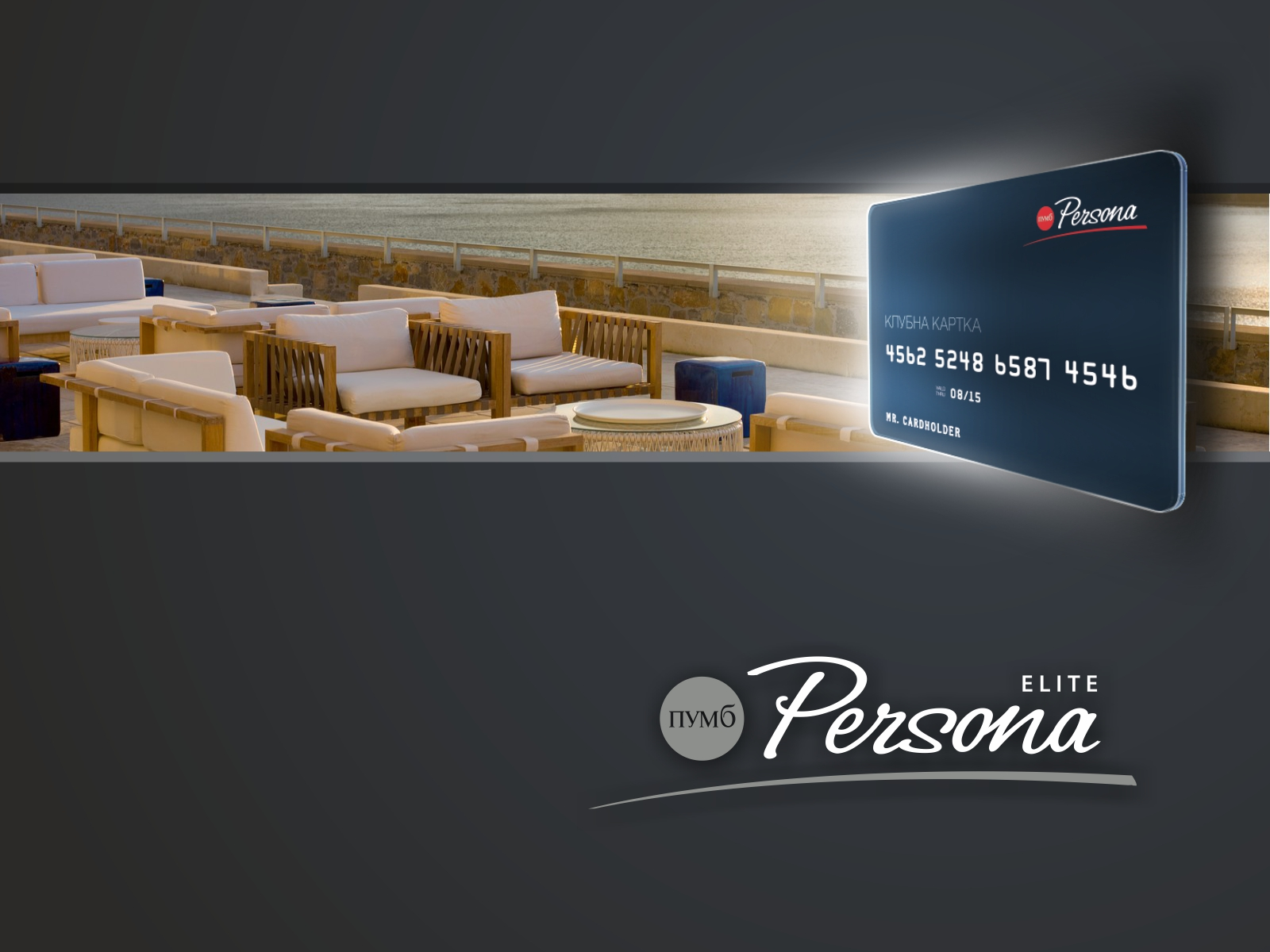 persona-elit-1-last