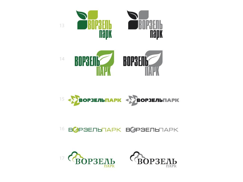 in-store-ca-logos (7)
