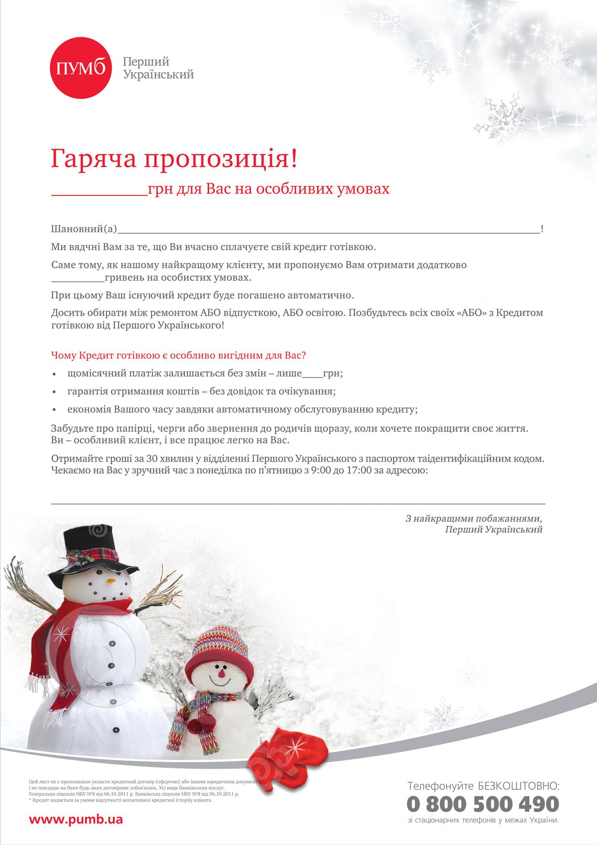 20121022_163951000_iOS