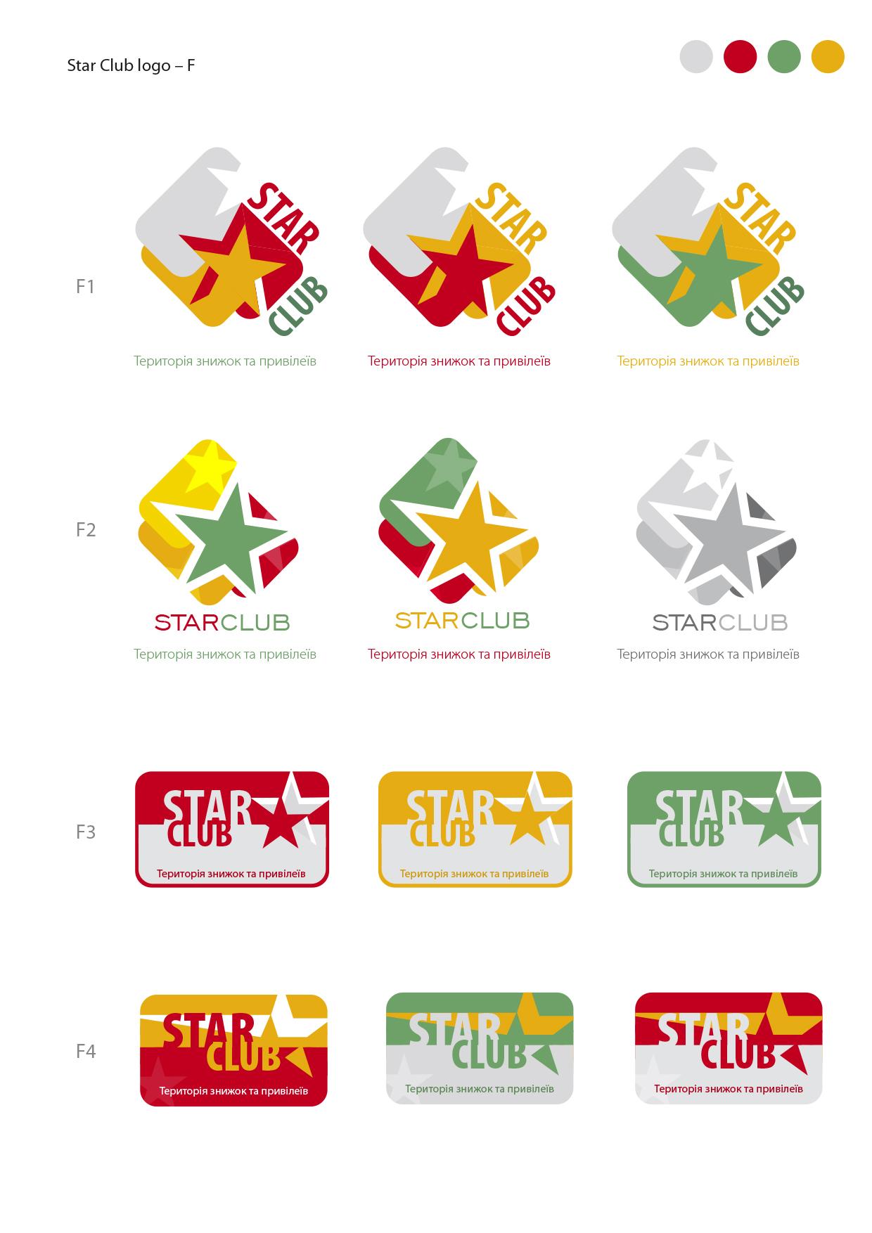 in-store-ca-logos (18)