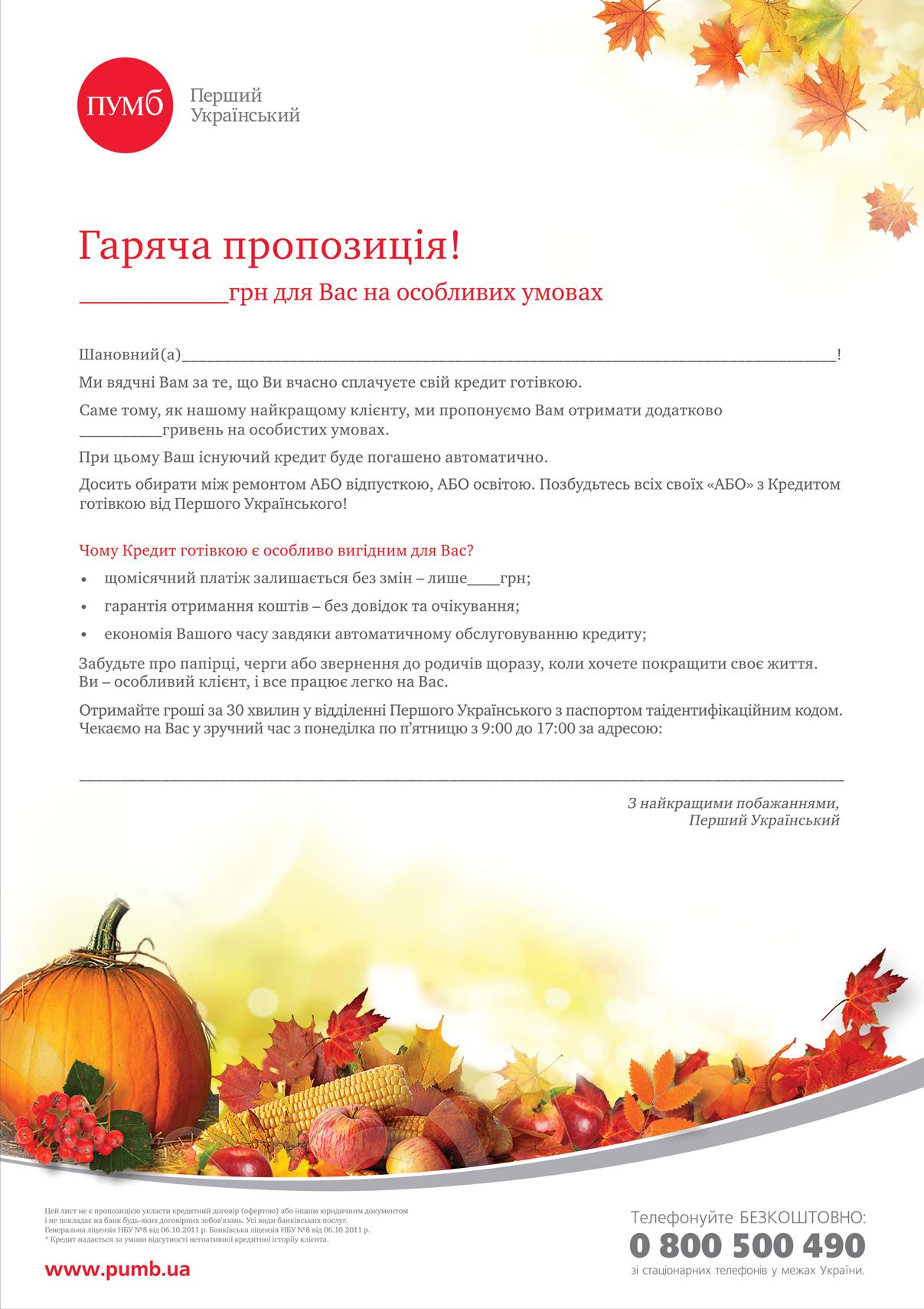 20121022_163947000_iOS
