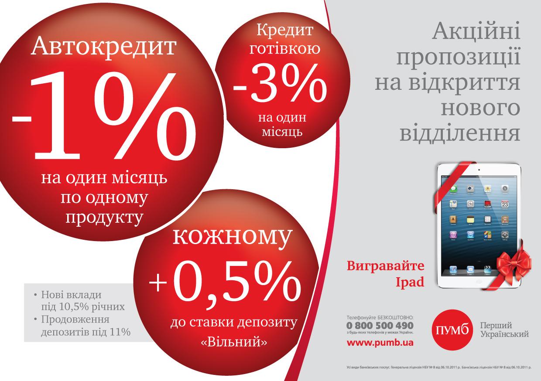 20131004_094533000_iOS