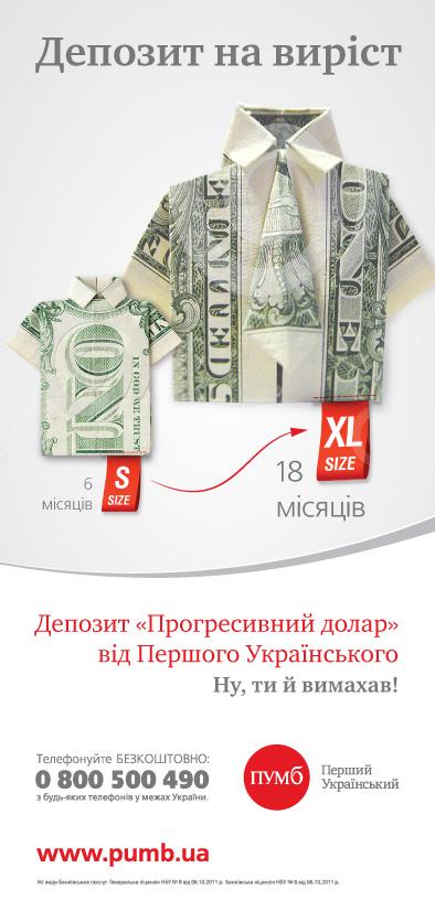 20131004_075938000_iOS
