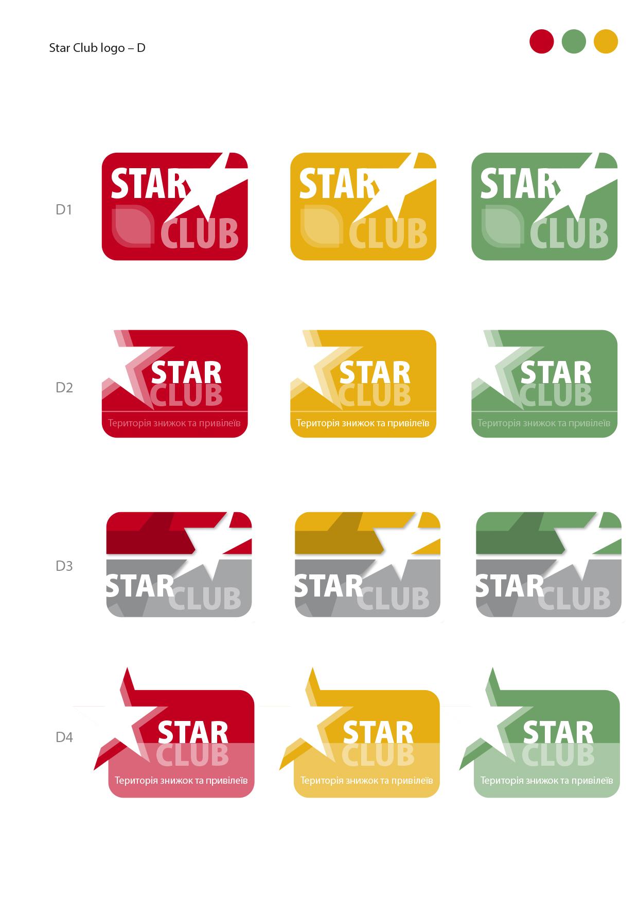 in-store-ca-logos (16)