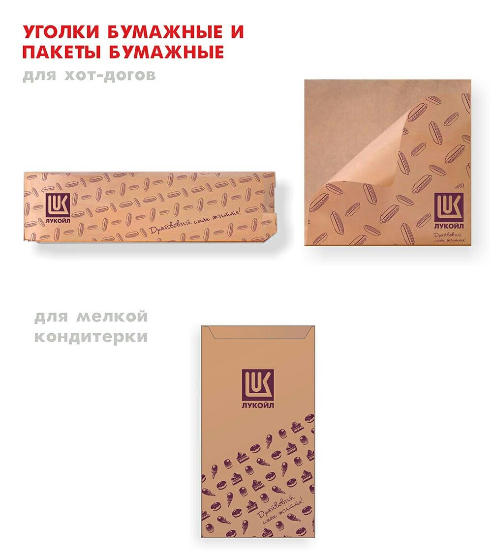 20140415_125628000_iOS
