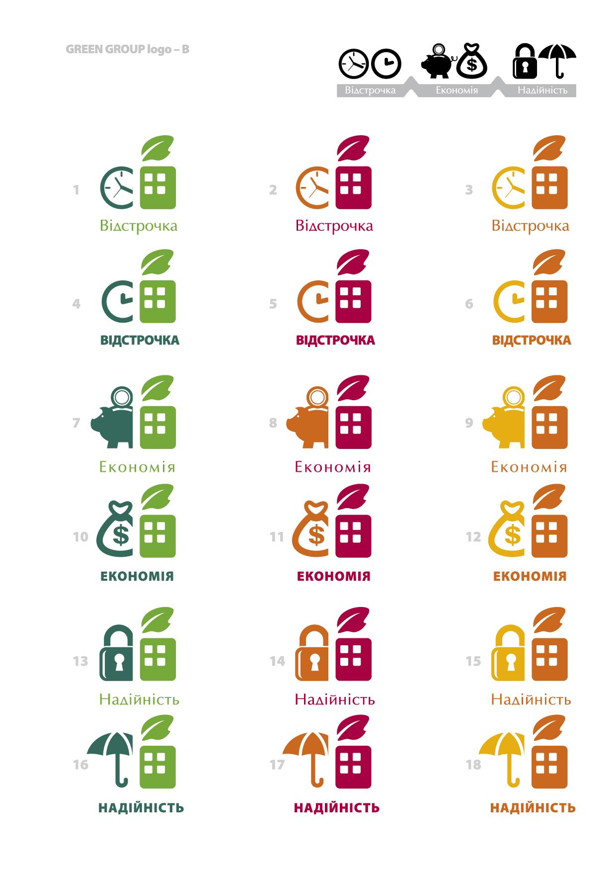 in-store-ca-logos (27)